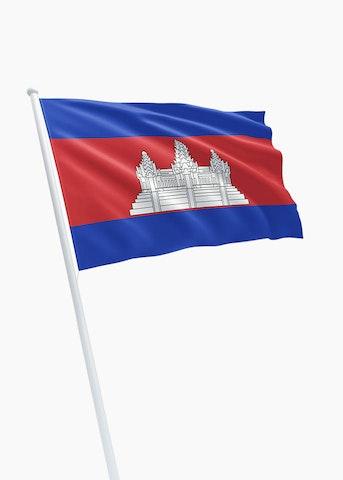 Cambodjaanse vlag