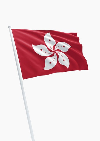 Hongkong vlag