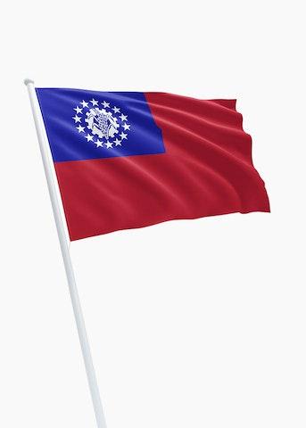 Myanmarese vlag huren